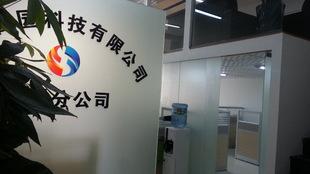 上海菁园科技盛兴彩票福州分公司