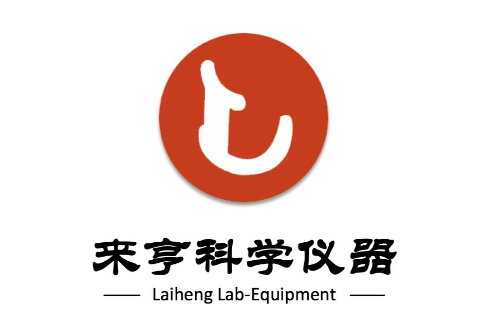 来亨科技(北京)有限亚搏体育app网站