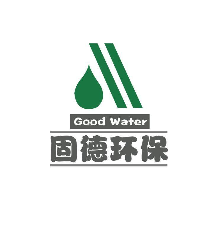 安徽固德环保科技有限公司
