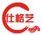 苏州仕格艺机电设备有限公司