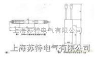 SRM型管状电加热组件