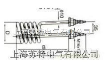 SRS3型管状电加热组件