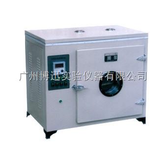 82型沥青薄膜烘箱