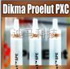 三聚氰胺分析SPE固相萃取专用柱