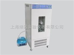 LHS-150(E)加濕型霉菌培養箱