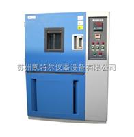 408L高低温试验箱