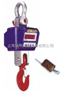 低电压报警40吨电子吊磅