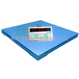 30公斤電子地磅,蘇州金鉆30kg地磅