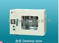 DHG型精宏/電熱恒溫鼓風幹燥箱