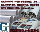 SFY-100<冠亚牌水分仪特价!>PVC水分测定仪、塑料插件ag国际馆官方网站
