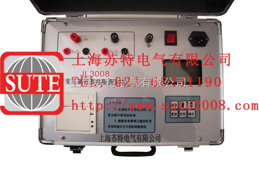 jl系列5a变压器直阻快速测试仪