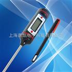 GDYQ-9000S手持式食品溫度快速測定儀、快速檢測儀