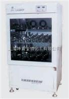 HYG-A型其林貝爾仪器/振荡器/全温摇瓶柜