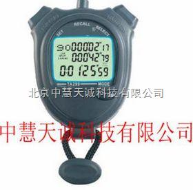 ZH3517型10通道多功能体育运动秒表 型号:ZH3517