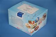微囊藻毒素DM试剂盒