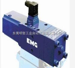 东莞代理德国EMG伺服阀厂家直售型号齐全