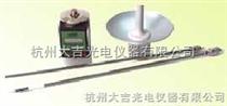 wile25饲草、土壤、烟草水分测定仪