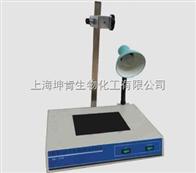 GL-312型其林贝尔仪器/紫外分析仪/台式紫外透射仪