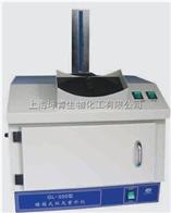 GL-200型其林贝尔仪器/紫外分析仪/暗箱式微型紫外系统