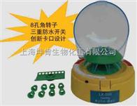 LX-500其林贝尔仪器/离心机/掌上型迷你离心机