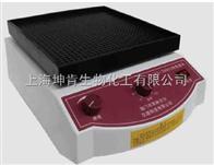 TS-2000A(升级版)其林贝尔仪器/摇床/多用脱色摇床