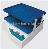 TS-200型其林贝尔仪器/摇床/脱色摇床