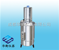 YA.ZD-5蒸餾水器