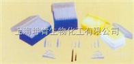 其林贝尔仪器/耗材/吸头盒、吸头