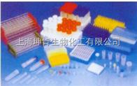其林贝尔仪器/耗材/试管架、冻存管盒、离心管、冻存管架