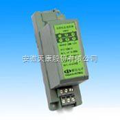 YWF-I交流电流变送器