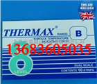 八格AThermax8级A热敏试纸