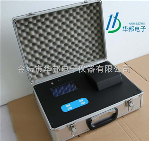 HB-0120多參數水質分析儀