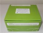 人巨噬细胞炎性蛋白2(MIP-2)ELISA Kit