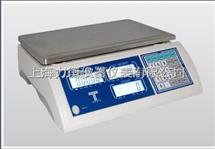 贵州45公斤1克计数秤有哪些型号?
