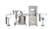 HXFQ-2A焦炭熱反應強度