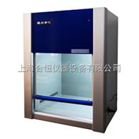 VD-850桌上式净化工作台 超净工作台(垂直流)(标准型)