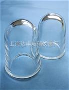 定做高硼硅玻璃钟罩,展示罩,镜头罩,灯罩