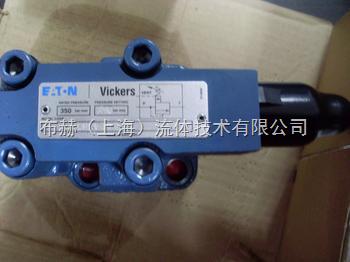 DG4V-5-2AJ-M-U-H760威格士