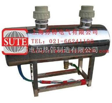 ST1005辅助电加热器