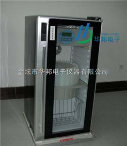 HB-24Q5超标留样水质自动采样器