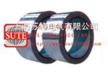 ST1057铝箔粘带
