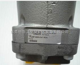 HAWE泵 哈威柱塞泵  代理直售 原装正品