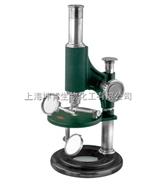 FG100型重庆光电仪器/仿古工艺显微镜