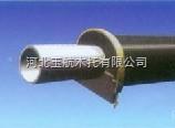 供应水管木托--型号/价格