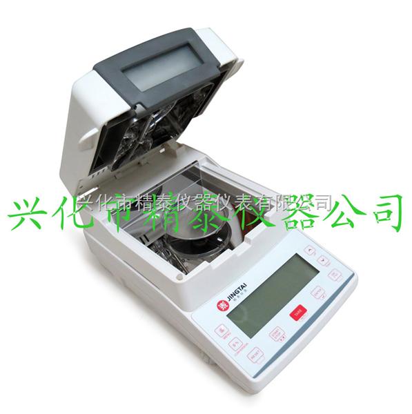 树脂水分测定仪 树脂水分检测仪,卤素快速水分仪,水份计