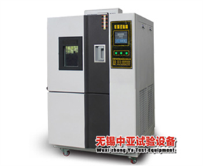 ZY/DW-100LZY/DW-100L,低溫試驗箱