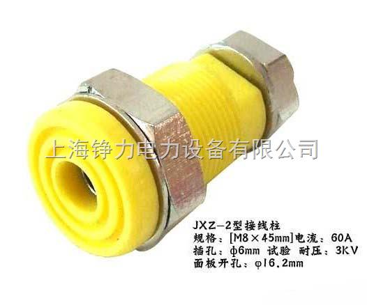 jxz-2(40a)型接线柱_化工机械设备_传热设备_加热器