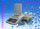 SFY-20A<深圳冠亚牌>水煤浆水分检测仪(产品)
