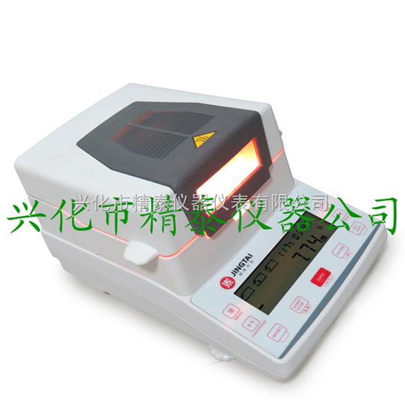 卤素水分测定仪JT-K10 卤素水分仪,卤素水分测试仪