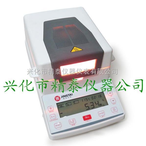 粮食水分测量仪 烘干法测量